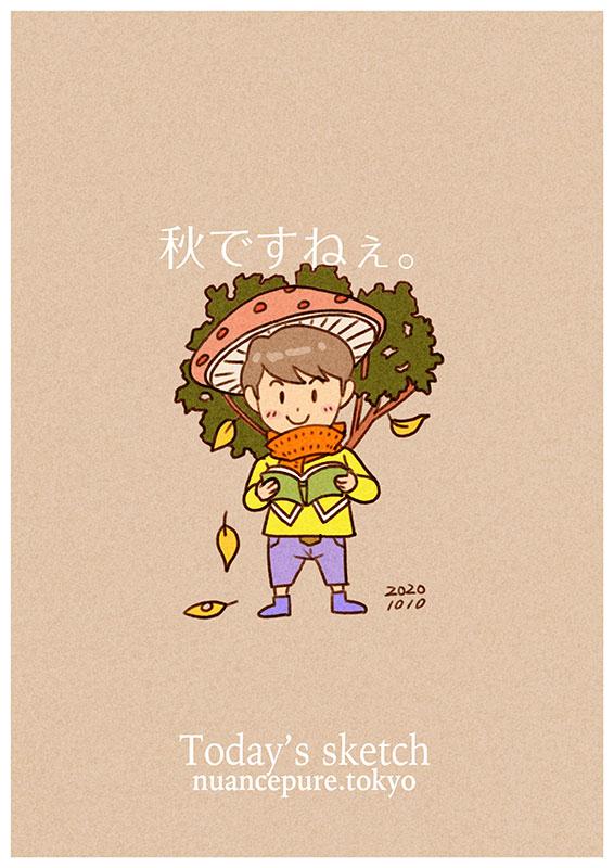 今日のスケッチ。 「秋ですねぇ。」  #子供スケッチ #男の子 #絵本 #sketch #art #painting #drawing #Croquis